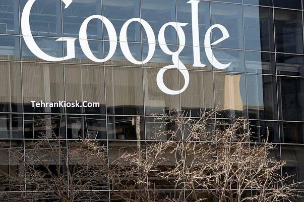 شکایت مالک یک روزنامه انگلیسی از گوگل به دلیل دستکاری در نتایج جستجو