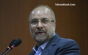 رئیس مجلس شورای اسلامی: نهایی شدن طرح تغییر رویکرد در صدور مجوز کسب و کار