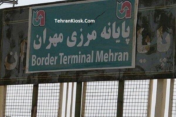 استاندار ایلام گفت: تعطیلی پایانه مسافربری مرز مهران به مدت دو هفته دیگر