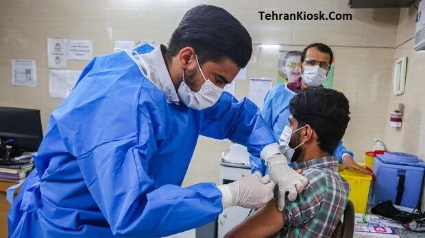 طبق گزارشهای رسمی وزارت بهداشت: تزریق واکسن کرونا کمتر از یک درصد از جمعیت ایران