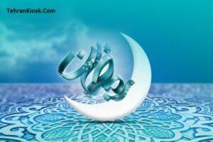 نخستین روز ماه مبارک رمضان روز سه شنبه ۲۴ فروردین در برخی کشورهای عربی و اسلامی