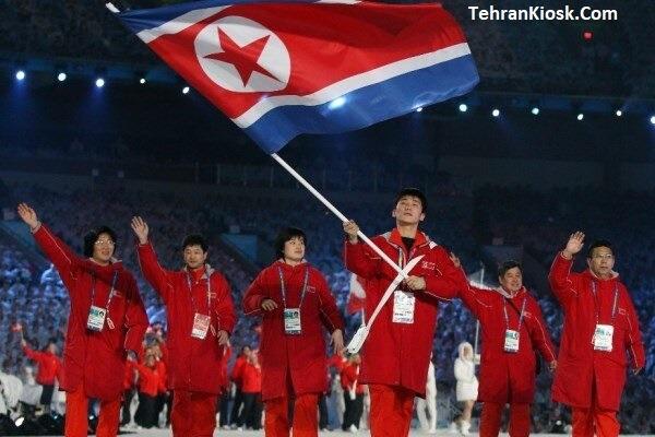 همزمان با تیرگی روابط سیاسی؛ کره شمالی از حضور در المپیک توکیو انصراف داد