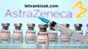 عدم منع مصرفی برای تزریق واکسن آسترازنکا در تمام گروه های سنی