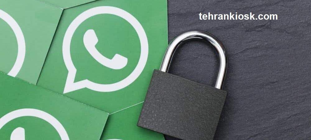 لغو مهلت پذیرش شرایط حفظ حریم خصوصی در واتساپ  و حذف بروزرسانی