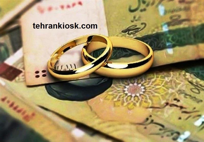 پرداخت وام ازدواج ۷۰ میلیونی به بانک ها ابلاغ شد + جزئیات