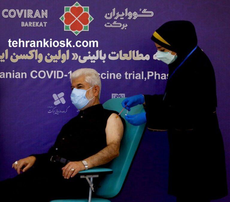 آغاز مرحله سوم تزریق عمومی واکسن ایران برکت به داوطلبان