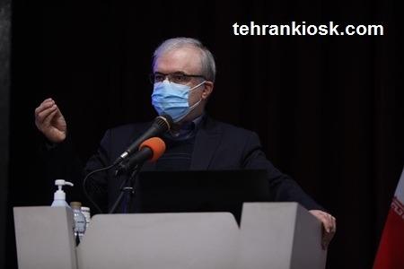 پشت سر گذاشتن پیک چهارم کرونا در کشور به گفته سعید نمکی وزیر بهداشت